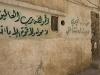 Damaszek, stare miasto, graffiti na murach.