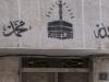 Aleppo, znak nad drzwiami wiernego, który odbył pielgrzymkę do Mekki.