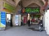 Wejście na bazar w Isfahanie.