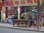 2012-11-14 - Chiny - Guanzhao (Kanton)