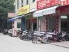 Ulice Guanzhao.
