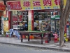 Ulice Guanzhao.Ulice Guanzhao.
