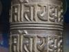 Kathmandu, Boudha, klasztor Shechen, młynek modlitewny.